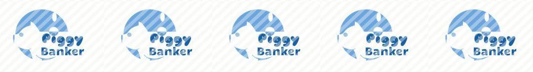 The Piggie Banker